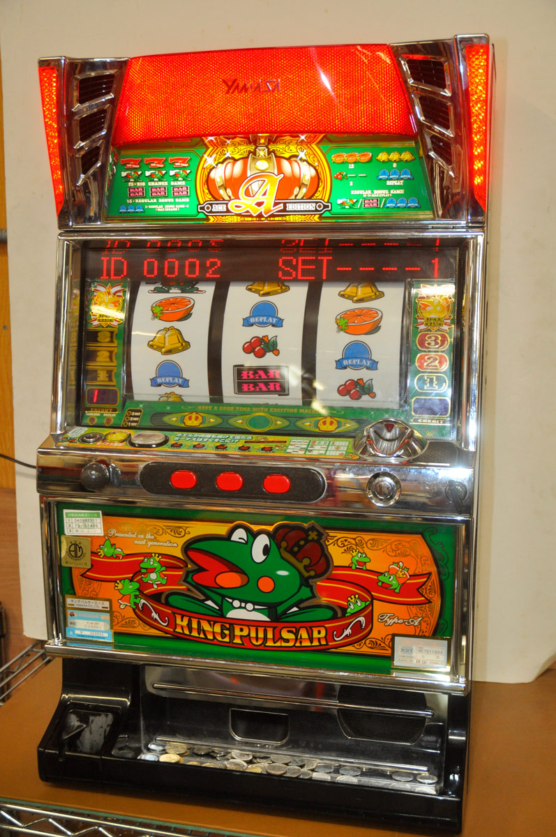 Slot Machines Yamasa